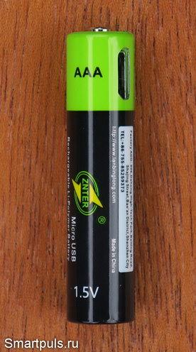 литий-ионный аккумулятор AAA 1.5 В - тест и обзор