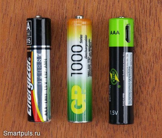 Элементы питания типоразмера AAA: обычная батарейка 1.5 В, никель-металлогидридный аккумулятор 1.25 В, литий-ионный аккумулятор ZNTER 1.5 В