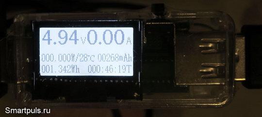 емкость аккумулятора znter aaa li-ion 1.5 V