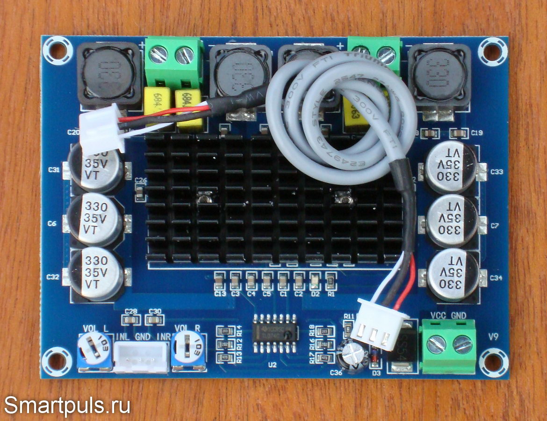 Dual-channel audio power amplifier XH-M543 (2x50W) class D ...